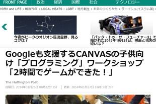 news1.27
