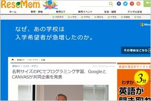 news10.29.5