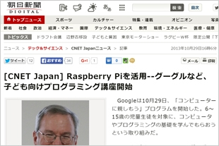 news10.29.6