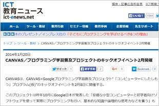 news2.10