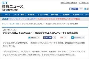 news5.12