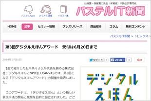 news5.20.2