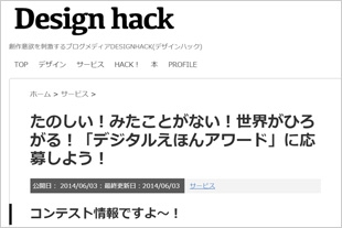 news6.3
