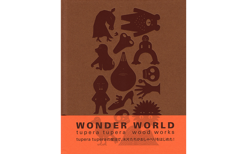 wonderworld1