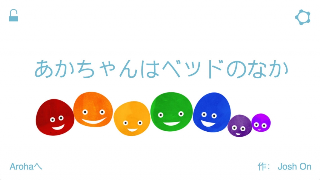 日本語(2)