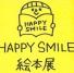 happysmile