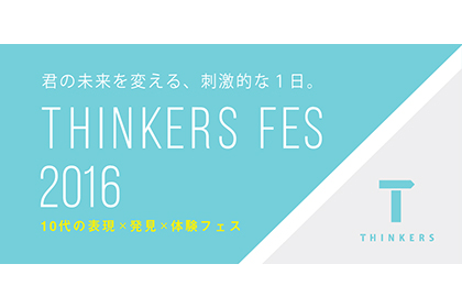 thinkersfes