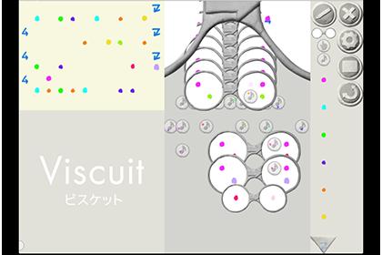 biscuit0817