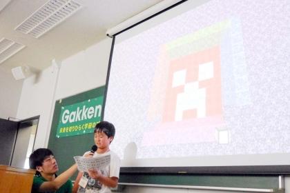 Minecraft CAMP SUB-2