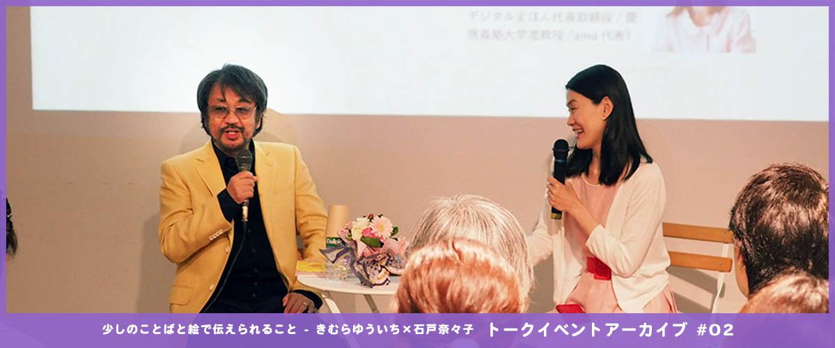 kimura_mvs