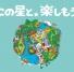 WEB用バナー02-01