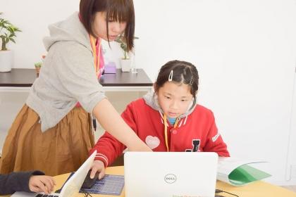 teach_program