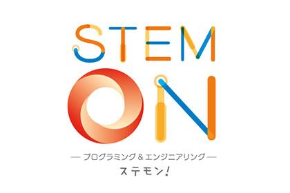 stemon3
