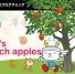 catch_apple_scratch