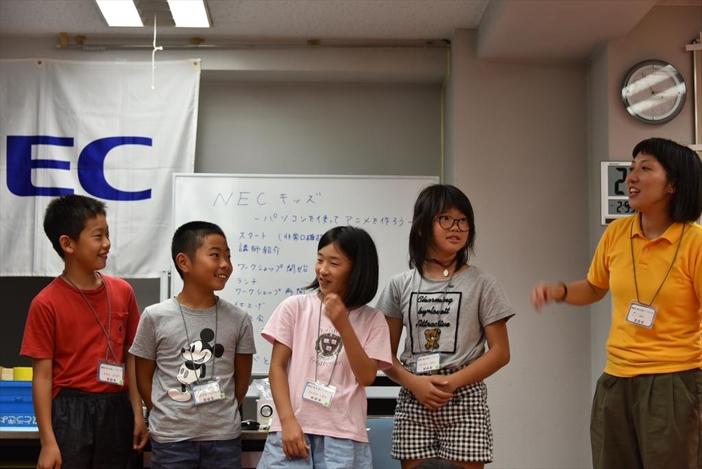 NEC繧ュ繝・ぜin繧ウ繝シ繝励∩繧峨>荳ュ驥蚕06荳頑丐莨喀DSC_1599_R