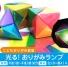 kids-origami-festival04