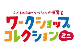 logo-mini-fix-CS6