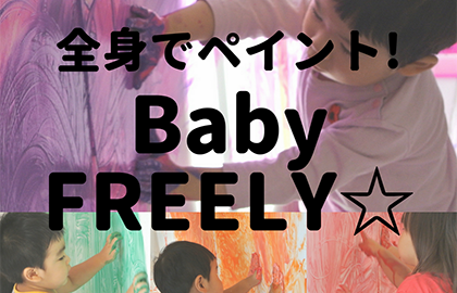 Baby FREELY