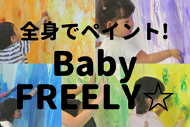 Baby FREELY2
