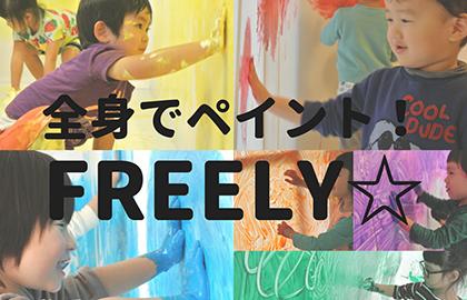 FREELY1