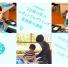 夏期講習2018_slide_azhai