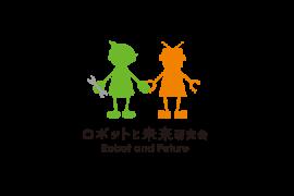 1802_Robo_F_logo_2