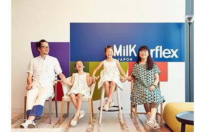 alflex_milk-japon-6706_01