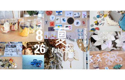 夏祭り_big