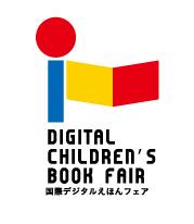 DCBF-logo-fix-CS3_縦