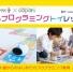 news_1001