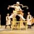 『タング』舞台写真1