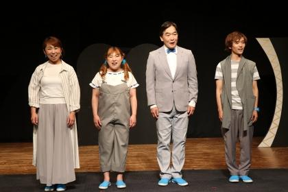 『タング』舞台写真3
