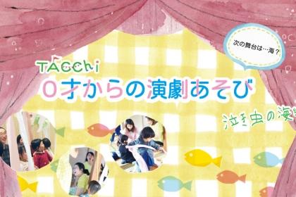 tacchi2019_fb