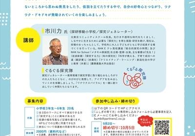 news_4001