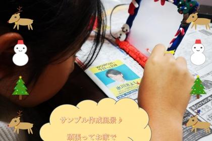 一和田さんのお子様_page-0001