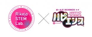 Rikejo_logo_620_250_xteeue