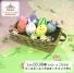 egg_ornament