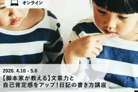 0410_bunsyo