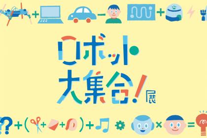 ca_robot_logo_03