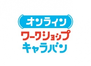 ca_waca_online_logo_RGB