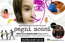 SW_Segni-Moss_LP420×280
