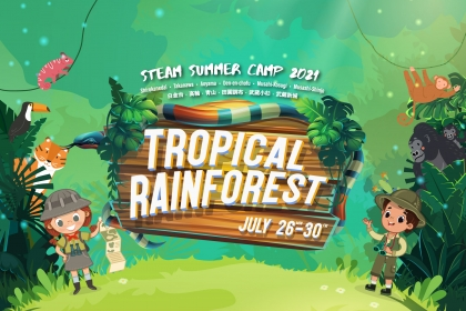 summer-camp-2021-web-banner-01