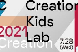 Creation-Kids-Lab_2021_banner_w320テ揺200_4